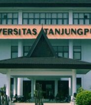 Universitas Tanjungpura Universitas Pertama Kalimantan Barat